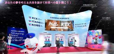 大阪開催ならではの体験コンテンツやグルメなど注目のブース情報を初公開