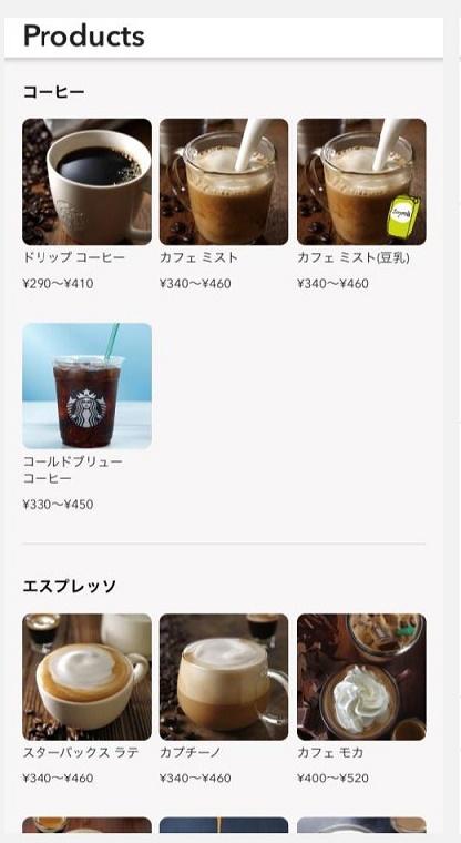 スタバ コーヒー ポット