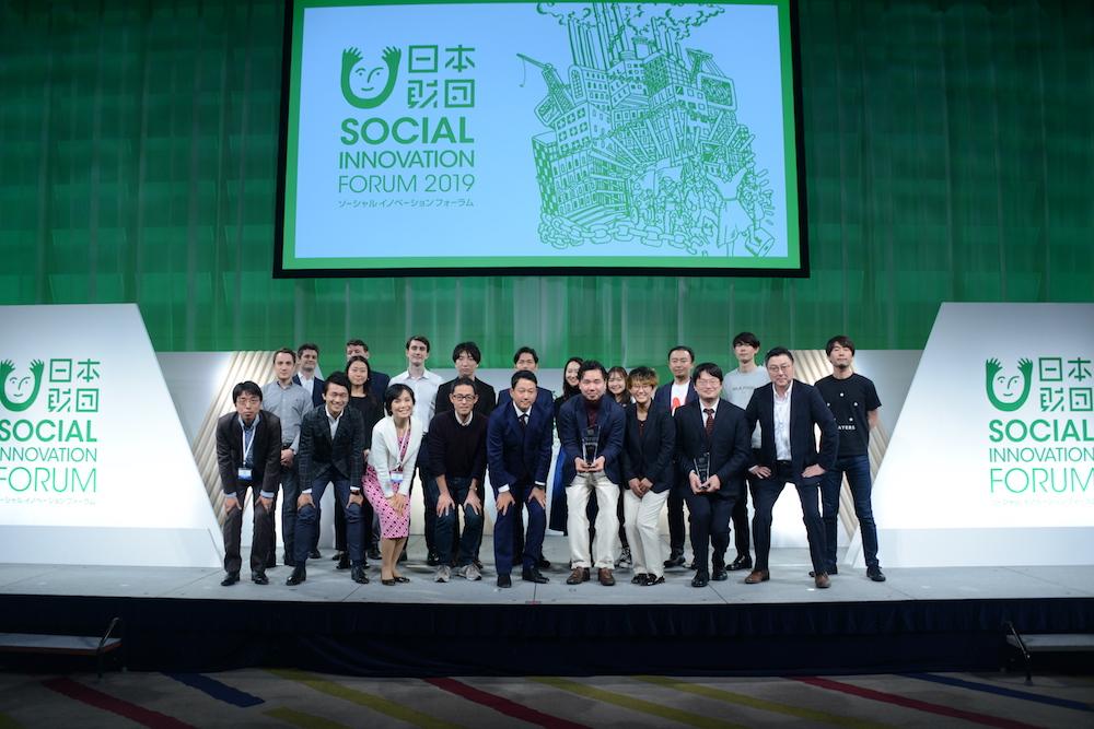 延べ3,079名がセッションに参加!日本財団ソーシャルイノベーションフォーラム2019
