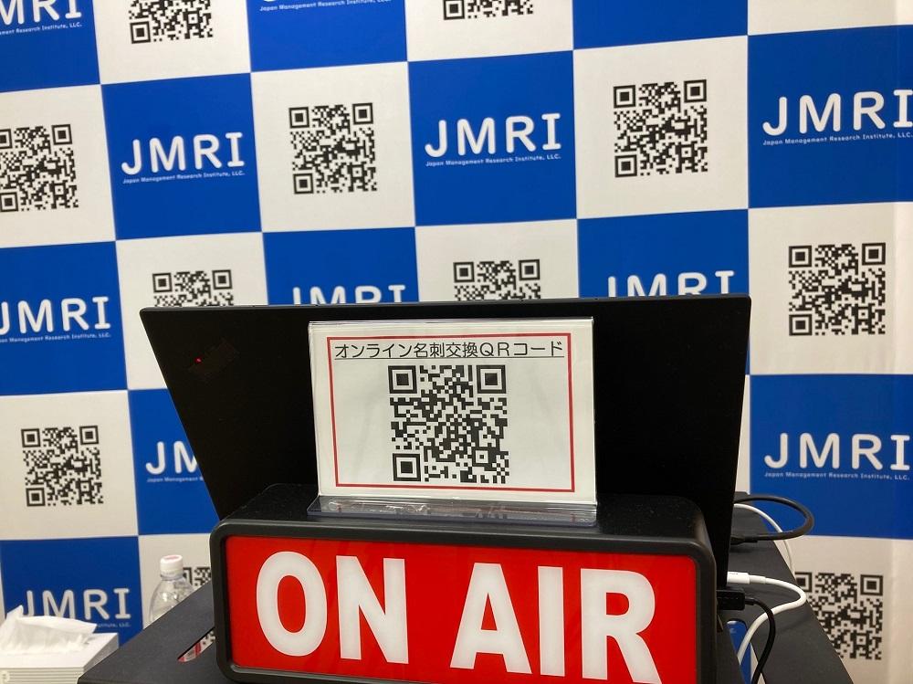 オンラインセミナーのBCP・台風シーズンや各種災害への備え:弊社「東京Yスタジオ」の配信継続体制の拡充として非常用電源・雷害対策を新たに配備しました【日本マネジメント総合研究所合同会社】