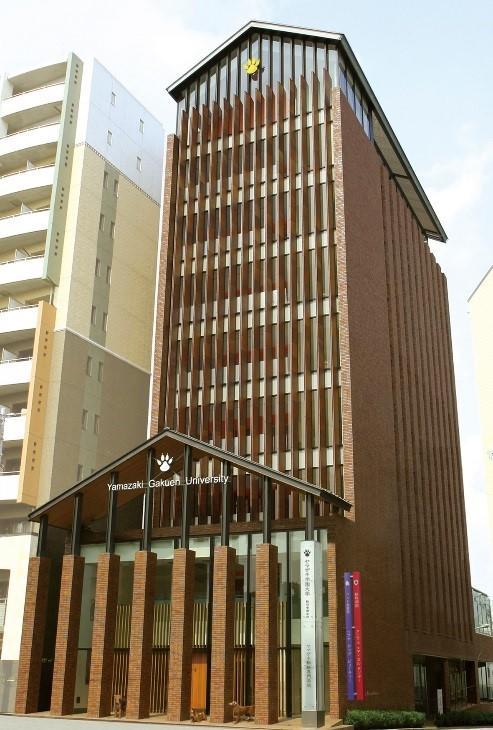 「ヤマザキ動物看護専門職短期大学」が設置認可~日本初の専門職短期大学が誕生します~