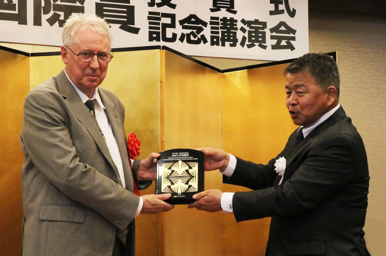 プレスリリース:金沢大学が第1回「鈴木大拙--西田幾多郎記念金沢大学 ...