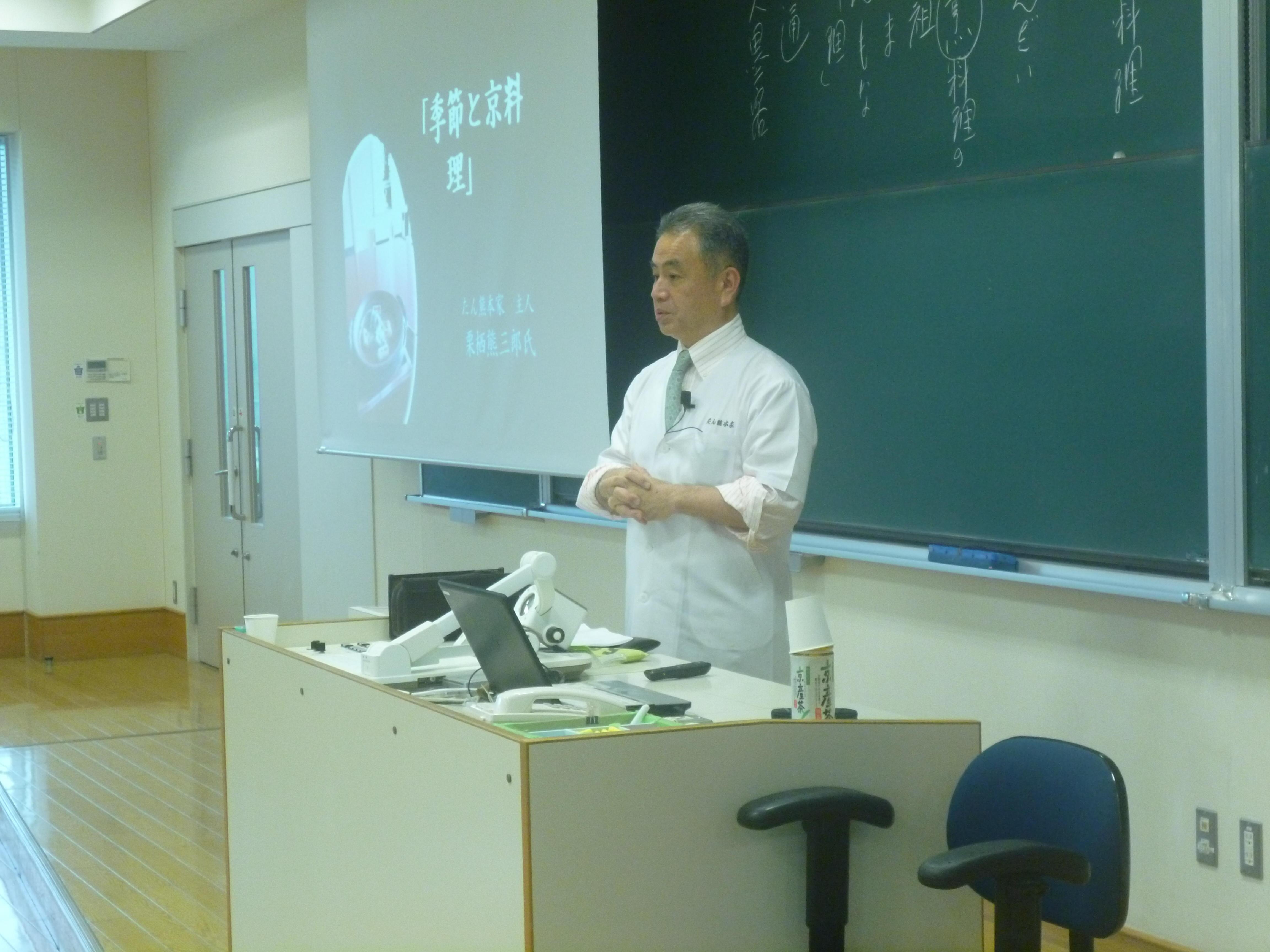 第一線で活躍する京の食に関する専門家を招き、''京都ならでは''の授業を展開--京都産業大学