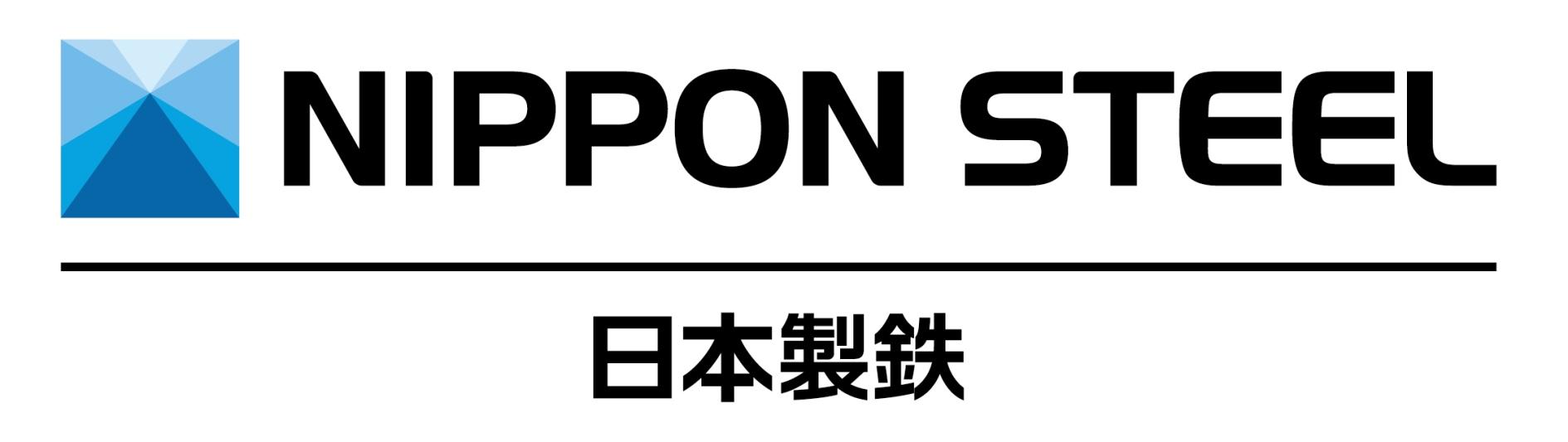 日本 製鉄 ニュース