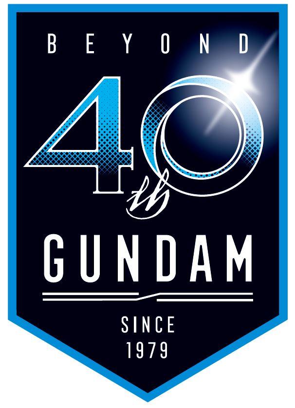 TV放送開始から40年の時を経て、ガンダムは新たなステージに。 『機動戦士ガンダム』40周年を迎え、さらなる飛躍へ