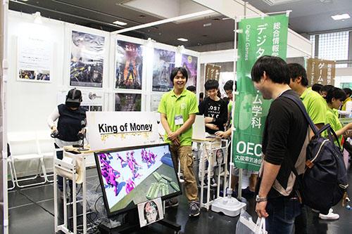 大阪電気通信大学総合情報学部デジタルゲーム学科・ゲーム&メディア学科が「京都国際マンガ・アニメフェア2018」に出展 -- 話題のVTuberをはじめスマホ・タブレットゲームなど個性豊かな学生作品を展示
