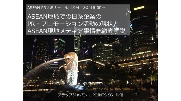 建築・都市計画コンサルタント 年休122日・東証一部上場の日本アジアグループ