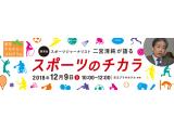 京王電鉄株式会社