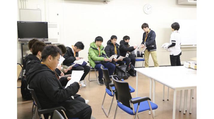 江戸川大学