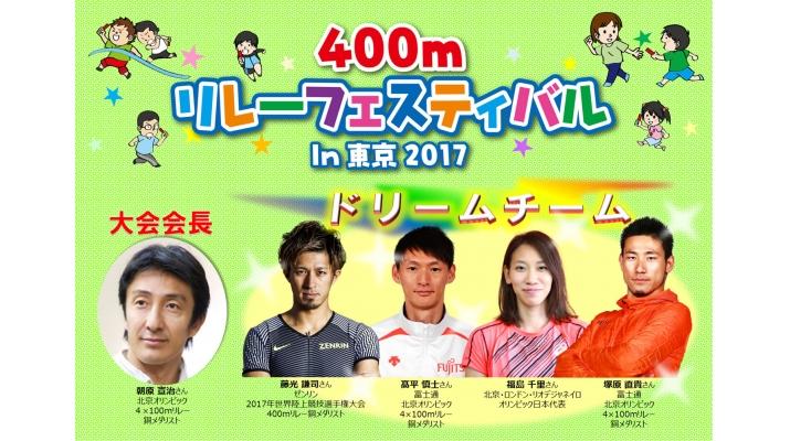 公益財団法人 東京都スポーツ文化事業団