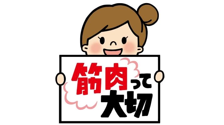 株式会社カーブスジャパン