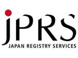 株式会社日本レジストリサービス(JPRS)
