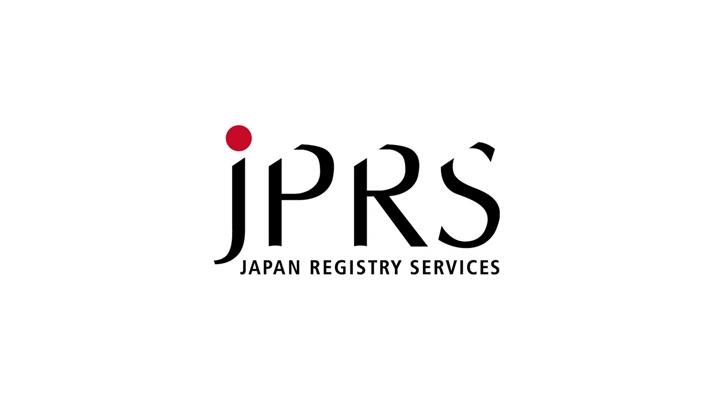 株式会社日本レジストリサービス