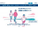 ボストン・サイエンティフィック ジャパン株式会社