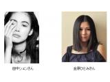 トリンプ・インターナショナル・ジャパン株式会社