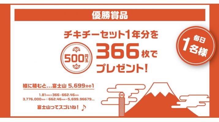 日本マクドナルド株式会社