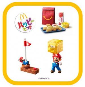 人気ゲームキャラクターがハッピーセットのおもちゃに登場