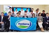 フォンテラ ジャパン株式会社
