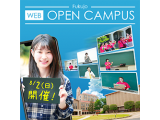 福岡女学院大学