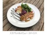大塚食品株式会社