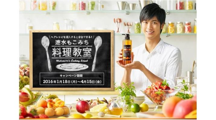 プロクター・アンド・ギャンブル・ジャパン株式会社