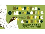 流山おおたかの森S・C / 東神開発株式会社