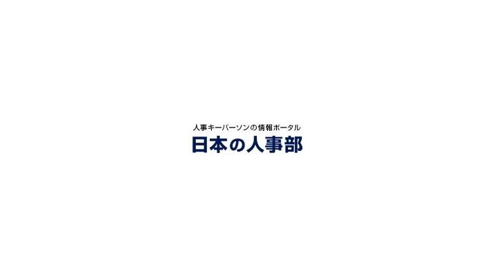 株式会社アイ・キュー