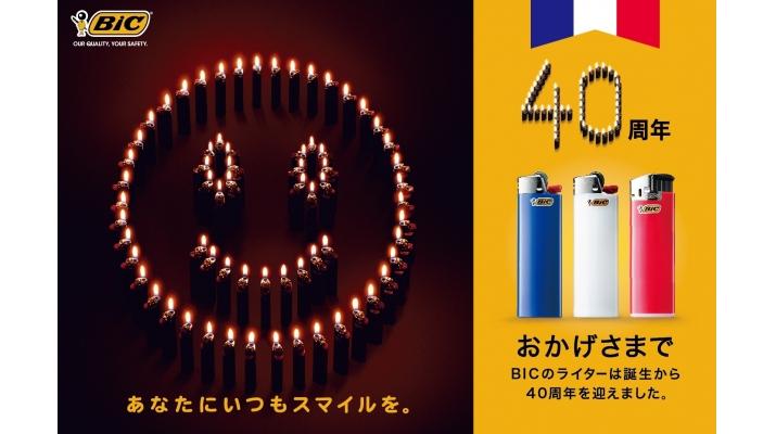 BICジャパン株式会社