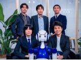 早稲田大学 グリーン・コンピューティング・システム研究機構
