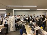 青島観光協会