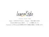 Learn & do グループ