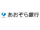 株式会社あおぞら銀行