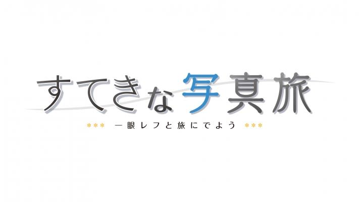 株式会社ニコンイメージングジャパン