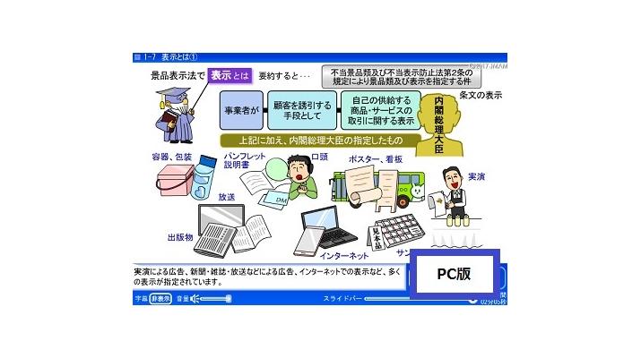 書籍   JMAM 日本能率協会マネジメントセンター