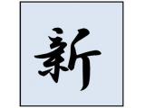 株式会社日本能率協会マネジメントセンター