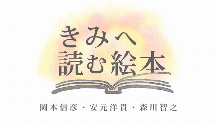 株式会社mmbi