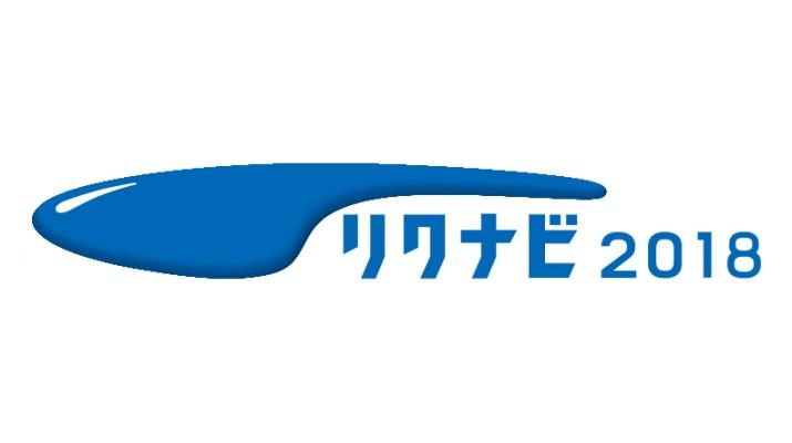 """リクナビ×NewsPicks 就活生に""""新..."""