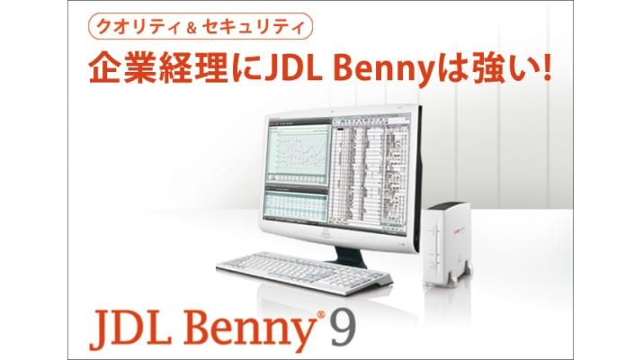 株式会社日本デジタル研究所