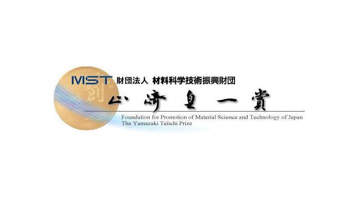 一般財団法人 材料科学技術振興財団