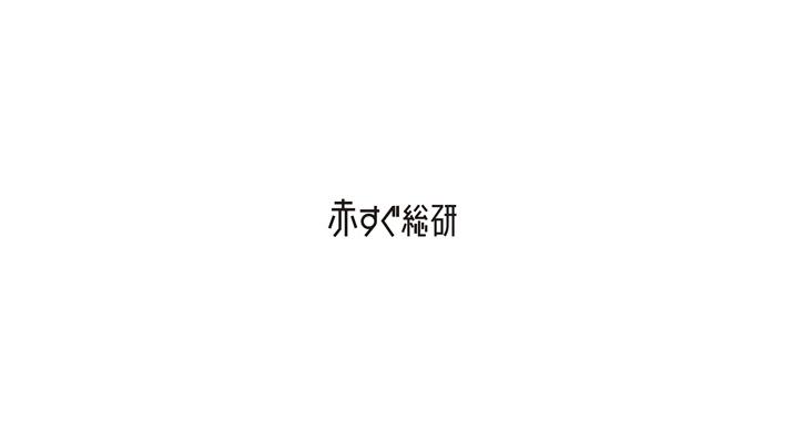 リクルート ライフ スタイル 評判
