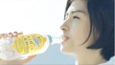 女優 の cm キリン レモン