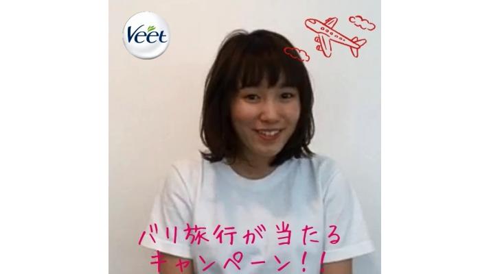 レキットベンキーザー・ジャパン株式会社