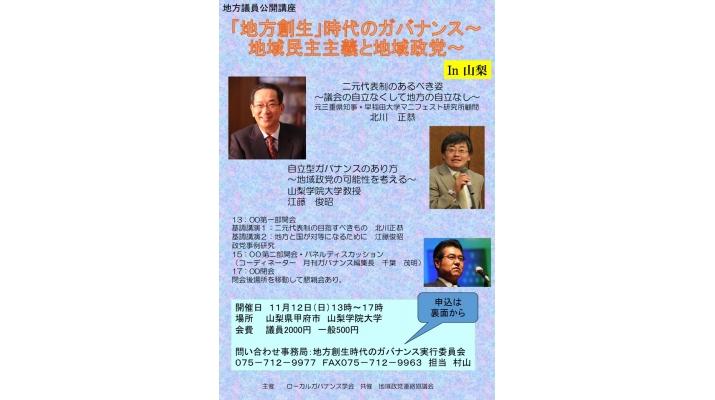 神戸志民党