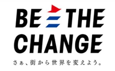 [にぎわいイベント]400件以上のカレー店が集まる神田。カレー店めぐりでまちを活性化!グランプリ決定戦も