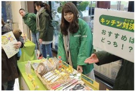 「東京ミッドタウン日比谷」開業1周年イベント「TOKYO MIDTOWN HIBIYA 1st Anniversary」開催