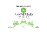 一般社団法人パッシブハウス・ジャパン