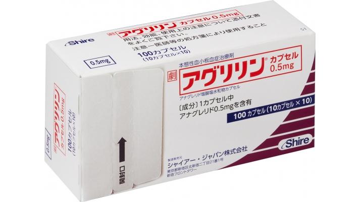 シャイアー・ジャパン株式会社
