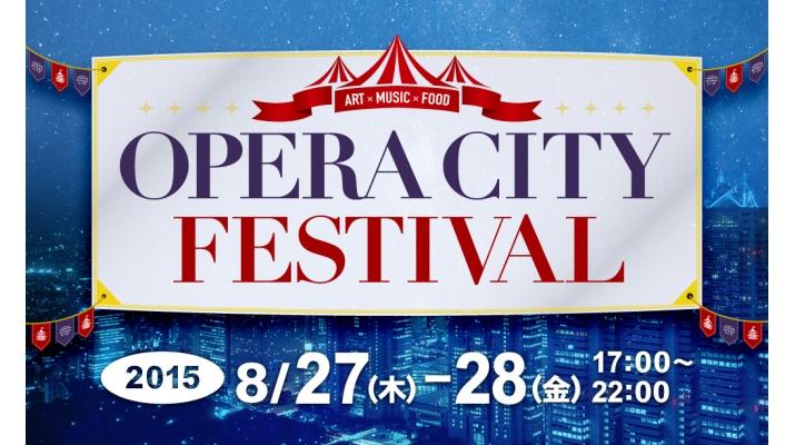 東京オペラシティビル株式会社