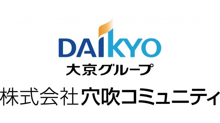 大京グループ マンション管理事業部門 事務所移転のお知らせ ...