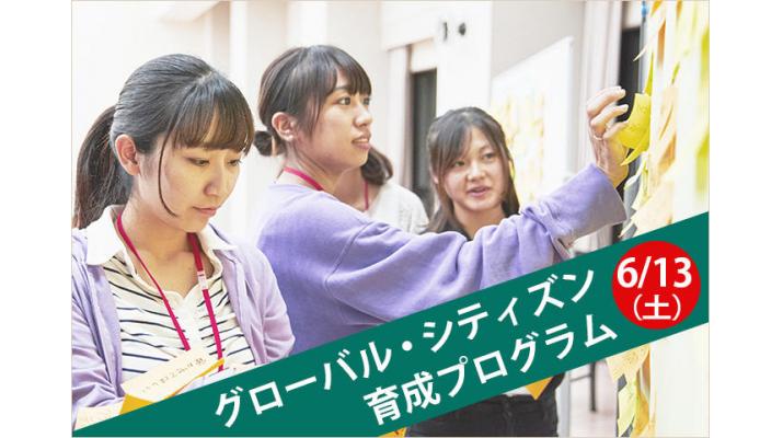 清泉女子大学